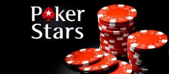 Pokerstars for beginners